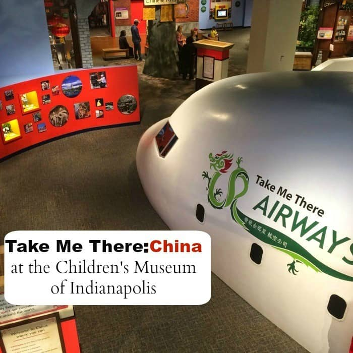 Take Me to There- China Cover at Childrens-Museum-of-Indianapolis13-700x700